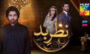 Nazr-e-Bad – Hum Tv Drama