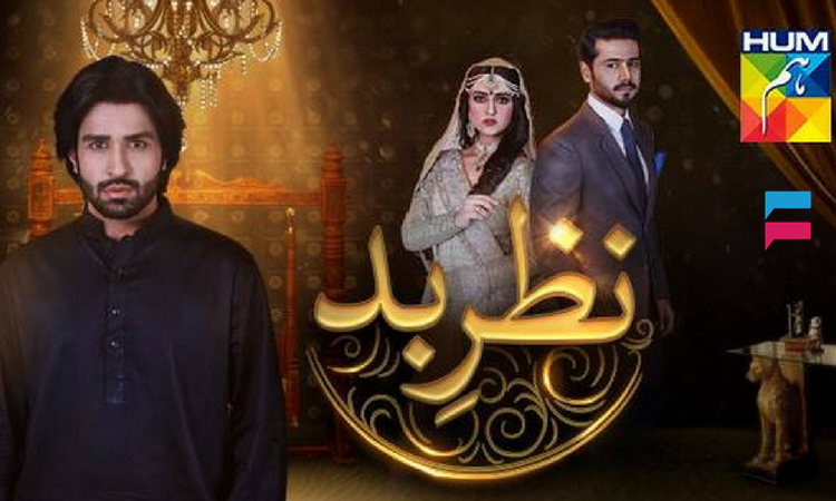 Nazr-e-Bad hum tv drama