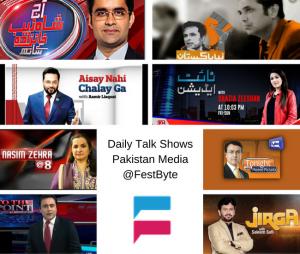Daily Talk Shows – Pakistan Media – 5 February 2017