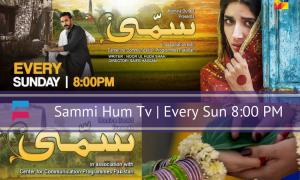 Sammi – Hum Tv Drama