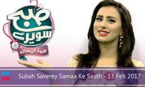 Subah Saverey Samaa Ke Saath – 13 Feb 2017 – Samaa Tv