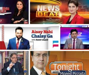 Daily News Talk Shows – Pakistan Media – 26 March 2017