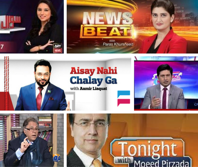 Daily News Talk Shows – Pakistan Media – 26 March 2017