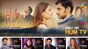 Dil e Jaanam – Hum Tv Drama