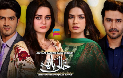 Khaali Haath - GEO Tv Drama
