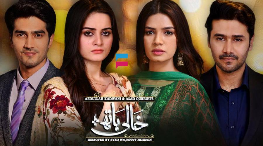 Khaali Haath - GEO Tv Drama