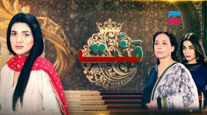 Mannat – GEO Tv Drama