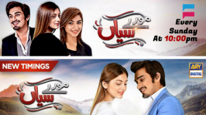 Moray Saiyaan – ARY Digital Drama