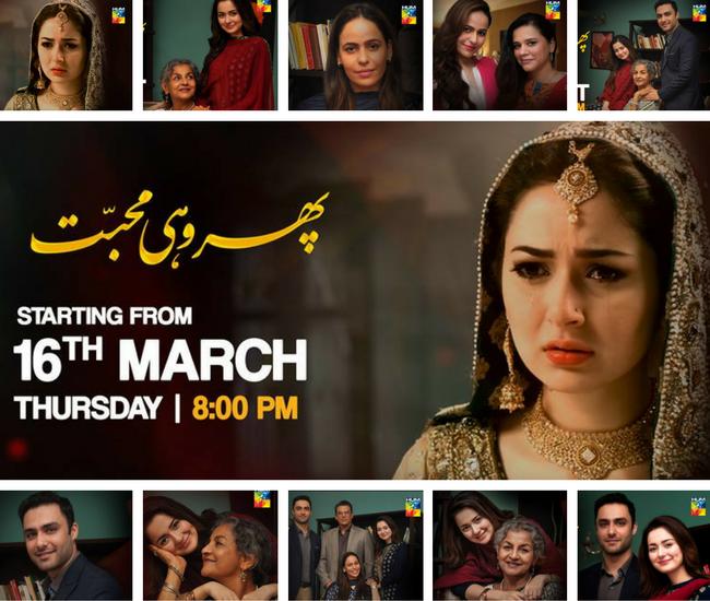 Phir Wohi Mohabbat - Hum Tv drama pictures