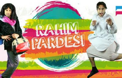 Rahim Pardesi biography videos