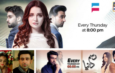 Rasm-e-Duniya – ARY Digital Drama