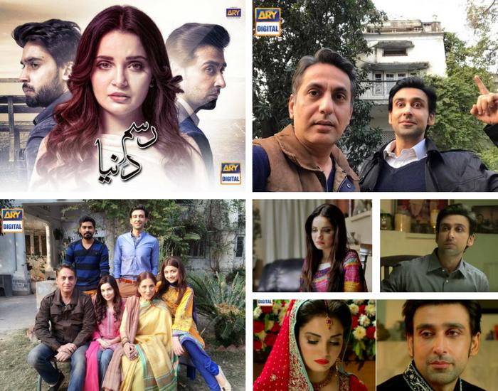 Rasm-e-Duniya – ARY Digital Drama Cast