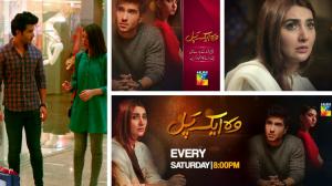 Woh Aik Pal – Hum Tv Drama