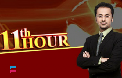 11th Hour - ARY News - Talk Show