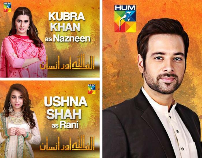 Alif Allah Aur Insaan - Hum TV Drama Cast