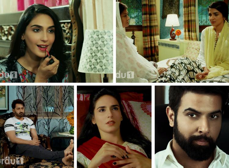 Amanat Cast - Urdu1 Drama