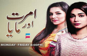 Amrit Aur Maya – Express Entertainment Drama
