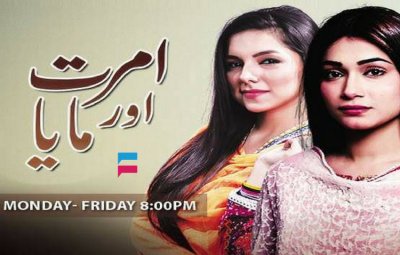 Amrit Aur Maya – Express Entertainment Drama