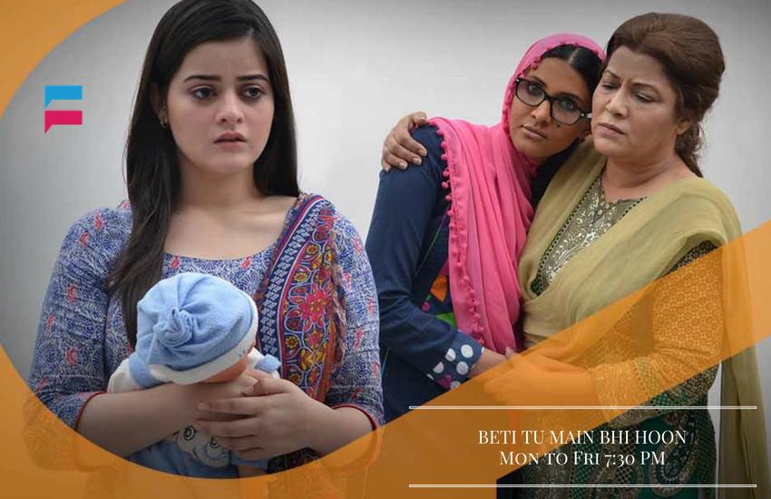 Beti Tu Main Bhi Hun - Urdu 1 Drama