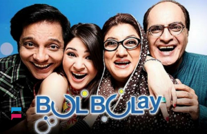 Bulbulay – Drama ARY Digital