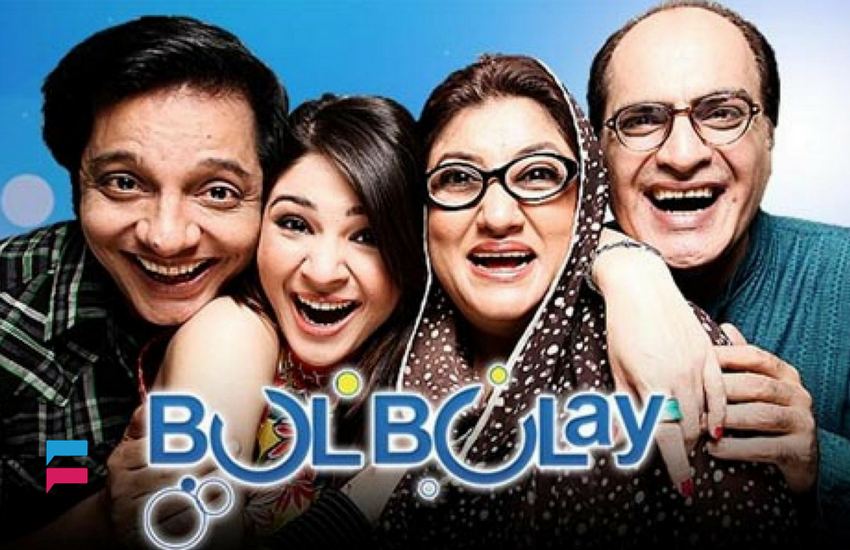 Bulbulay - Drama ARY Digital