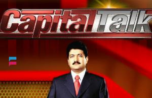 Capital Talk – GEO News