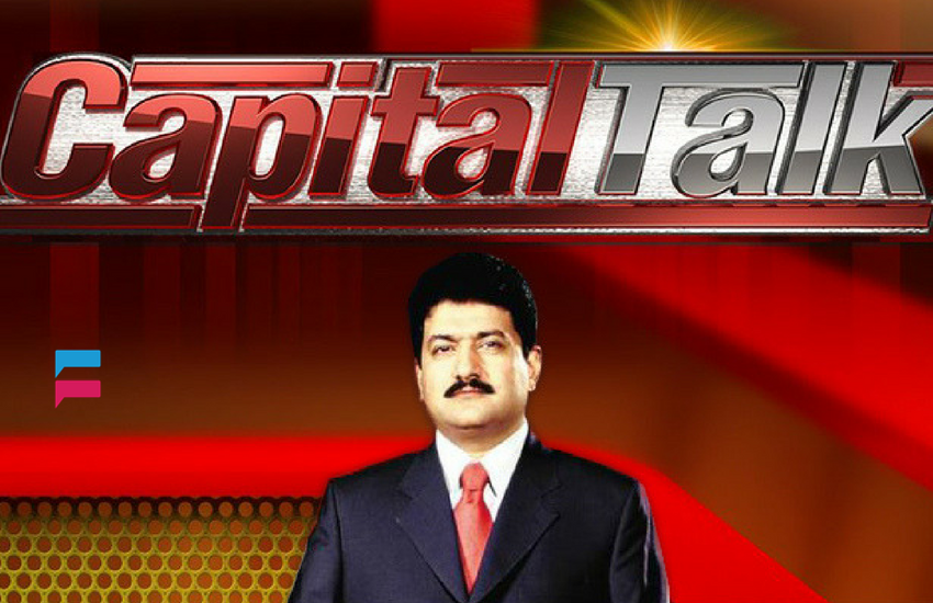 Capital Talk - GEO News - Talk show