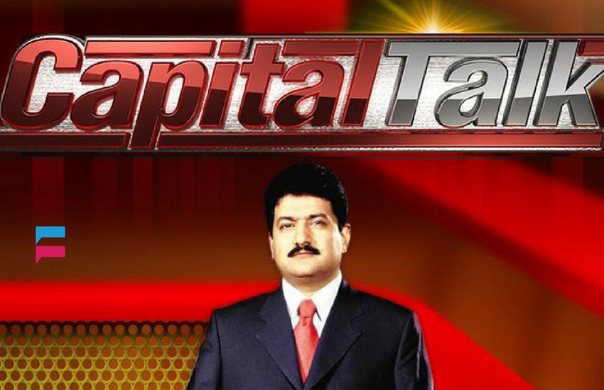 Capital Talk - GEO News - Talk show