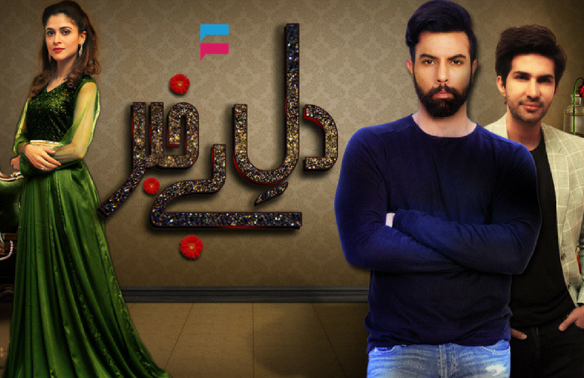 Dil-E-Bekhabar - Aplus Tv Drama