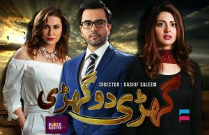 Ghari Do Ghari – Aplus Entertainment Drama