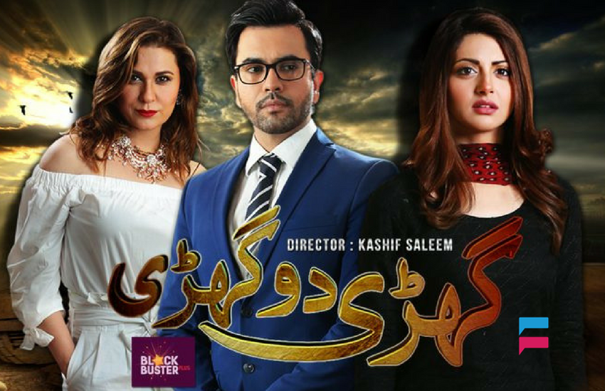 Ghari Do Ghari - Aplus Entertainment Drama