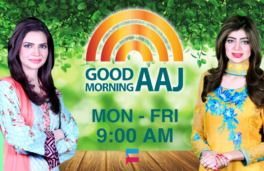 Good Morning Aaj - Morning Show