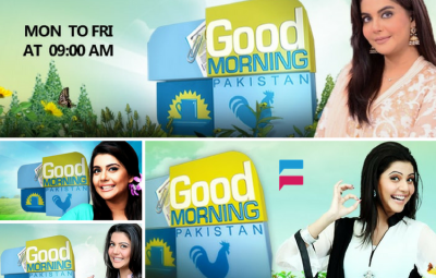 Good Morning Pakistan - ARY Digital Morning Show