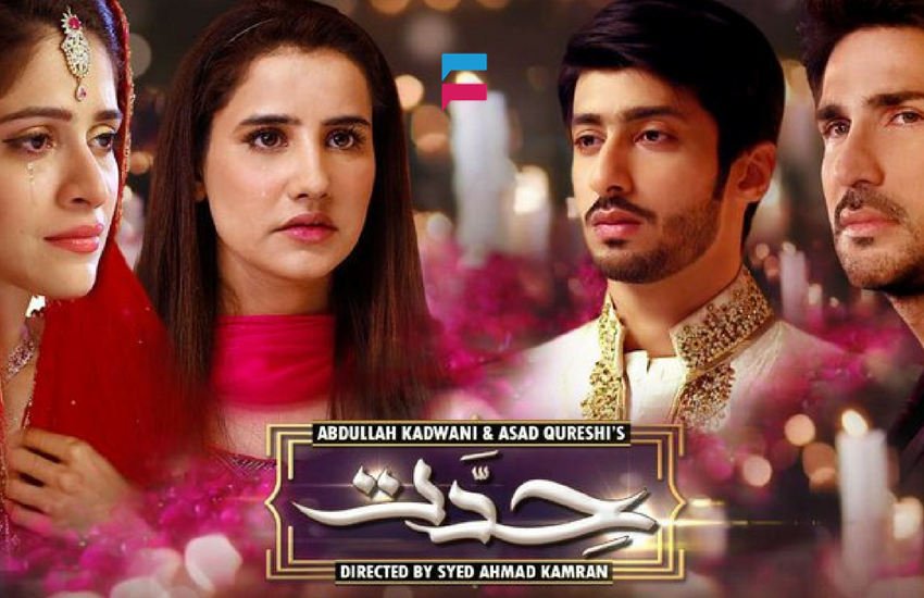 Hiddat - GEO Tv Drama