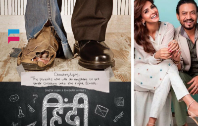 Hindi Medium (2017) Movie