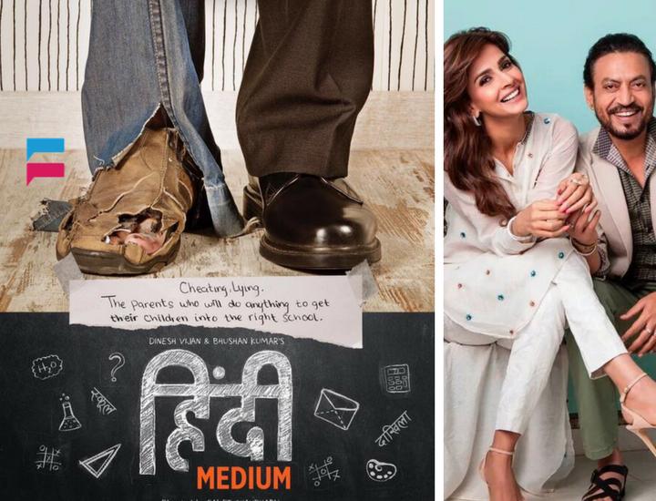 Hindi Medium (2017) Movie