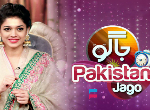 Jago Pakistan Jago – Hum Tv Morning Show