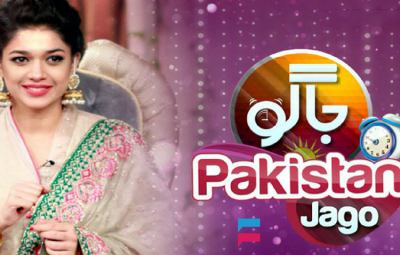 Jago Pakistan Jago - Hum Tv Morning Show