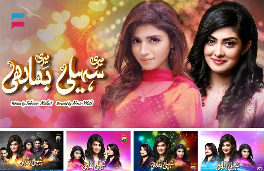 Meri Saheli Meri Bhabhi - GEO Tv Drama