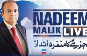 Nadeem Malik Live – Samaa News