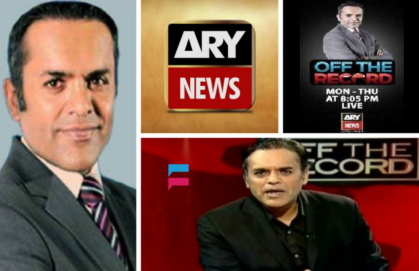 Off The Record - ARY News - Kashif Abbasi