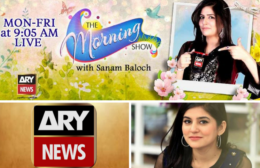 The Morning Show - ARY News
