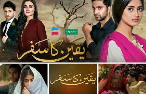 Yakeen Ka Safar – Hum Tv Drama