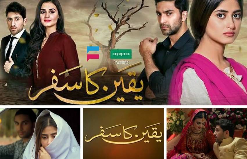 Yakeen Ka Safar - Hum Tv Drama