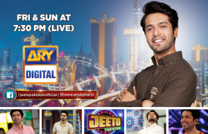 Jeeto Pakistan – Game Show ARY Digital