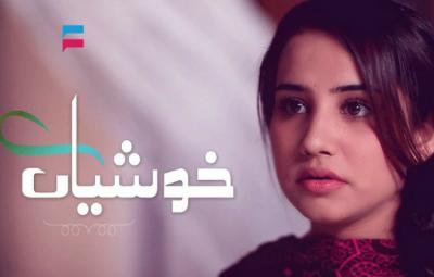 Khushiyaan - GEO Tv Drama