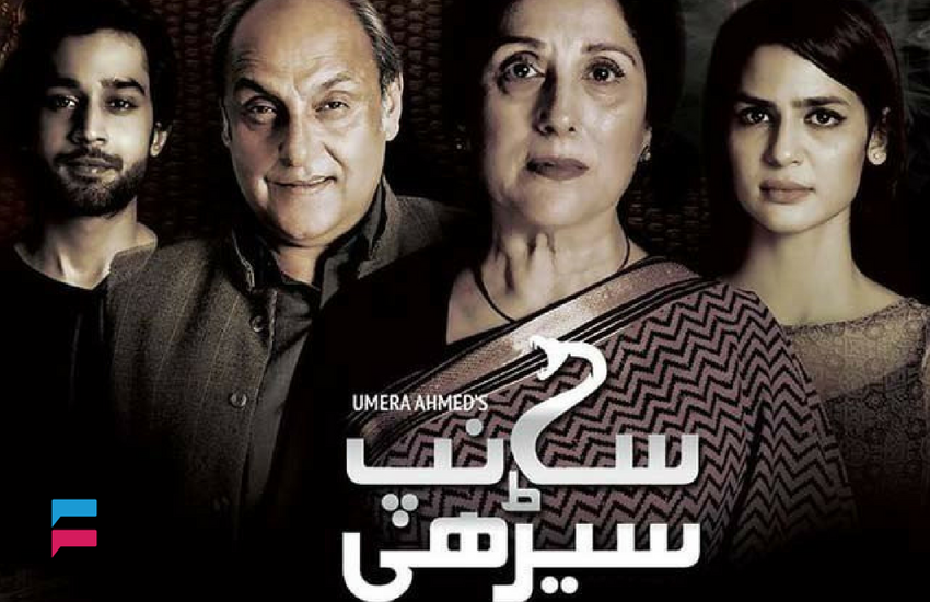 Saanp Seerhi - Express Entertainment Tv Drama