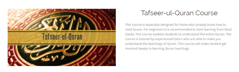 Tafseer-ul-Quran Course