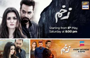 Zakham – ARY Digital Drama