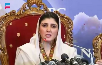 Ayesha Gulalai press conference Imran Khan PTI